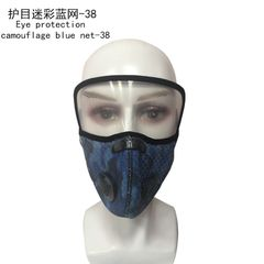 Shied  Mask Dust Anti Pollution Respirator Safety Mask Washable Mascarilla Reutilizable Mask Masque B-38