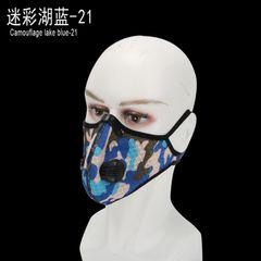 Mask Dust Mask Anti Pollution Respirator PM2.5 Safety  Washable Mascarilla Reutilizable  Mask Masque B-21