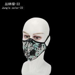 Mask Dust Mask Anti Pollution Respirator PM2.5 Safety  Washable Mascarilla Reutilizable  Mask Masque B-22