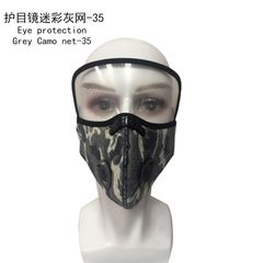 Shied  Mask Dust Anti Pollution Respirator Safety Mask Washable Mascarilla Reutilizable Mask Masque G-35