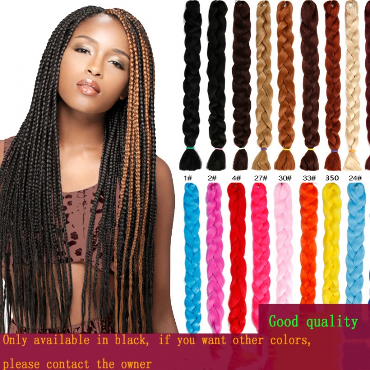 2018 New Chemical fiber Hair braids Women's Hair Weaves dark black(1#) 41inch(104cm)