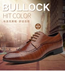 Block large size men's shoes foreign trade business business dress shoes sales men 46 47 48 yards brown 38 leather