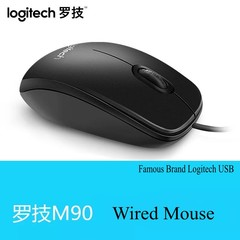 Well-known Brand Logitech Computer Laptop Optical Mouse USB Wired Mouse Office and Home Use Mouse gray normal
