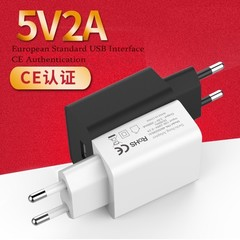 5V2A Phone Quick Charger with CE/RoHS AUthentication Fireproof USB Adaptor white 5v2a quick charger