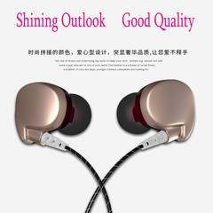 High Quality Ear-in Metal Heavy Bass Stereo Earphones Compatible iPhone and Android Smart Phones luxury gold
