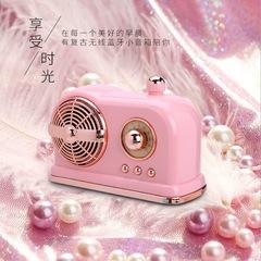 Classical Bluetooth Speaker Wireless Radio Card-plugging Mobile Phone Speaker pink 1200mAh bluetooth speaker