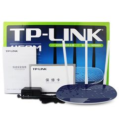 High Speed 450Mbps Intelligent WIFI Through-wall 450m TP-link Wireless Router
