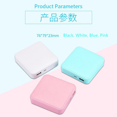 Portable Mini Portable Charger Battery Quick Charge Power Bank pink 12000mAh