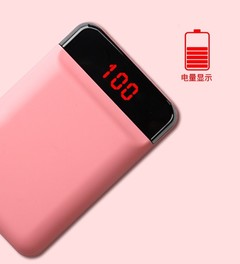 Portable Charger Battery Quick Charge Double USB Power Bank with HD Indicator Led pink 12000mah