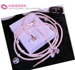 Universal Pearl Necklace Wired In-Ear Super Mega Bass Earbuds Earphones Earpods white