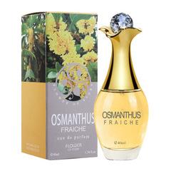 2020 NEW Lady Gifts Perfume Saddle Osmanthus Violet Turkic Osmanthus Musk