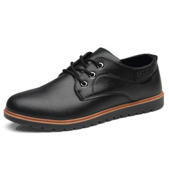 New Leather Men's Breathable Soft Business Casual Men's Shoes Non-slip Work Shoes black 39 leather