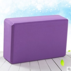 Yoga Block Brick Sports Exercise Gym Foam Workout Stretching Aid Body Shaping Health Training Violet 23x15x8cm