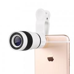Universal 8X Optical Zoom Telescope Camera Lens Clip Mobile Phone Telescope White 8X 8X