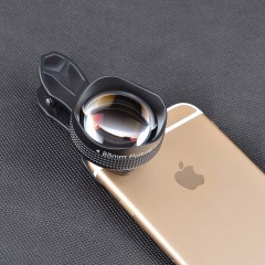 Telephoto Lens Portable Glass Lens Compatible With iPhone RedMi Huawei Cellphones APL- 85MMH black one size