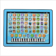Kid Child Learning Educational Muti-functional Pad Computer Mini Tablet  Educational Toy USB blue one size