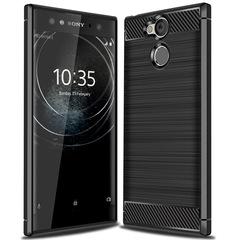 Shinwo Sony Xperia XA2 Ultra Smartphone Rugged Armor Carbon Fiber TPU Shock Proof Protective Case blue for Sony Xperia XA2 Ultra