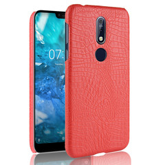 Shinwo Nokia 7.1 2018 Crocodile Pattern Leather [Drop-Protection] [Shockproof] Phone Case Red for Nokia 7.1 2018 Smartphone