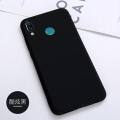 Shinwo Huawei Y9 2019 / Enjoy 9 Plus Smartphone Liquid Silicone [Drop-Protection] Mobile Phone Case Black for Huawei Y9 2019 / Enjoy 9 Plus Smartphone