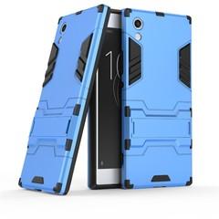 Shinwo Sony Xperia XA1 Smartphone Case Rugged Armor [Drop-protection] with Kickstand Blue for Sony Xperia XA1