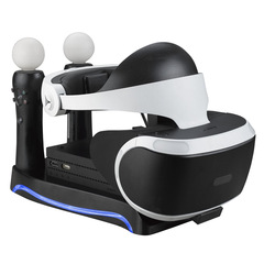 The 2nd Model PS4VR Handle Charger Bracket VR 4-in-1 Multi-function Move Controller Charging Station Black one size