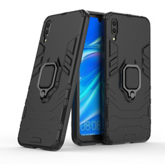 Huawei Y7 2019 / Y7 Prime 2019 Case Rugged Armor [Drop-protection] with Car magnetic Ring Holder black for Huawei Y7 Prime (2019) 6.26'' Smartphone