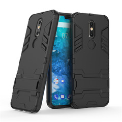 Hot Sale Shinwo Nokia 7.1 Smartphone Case Cover Rugged Armor [Drop-protection] with Kickstand Black for Nokia 7.1 Smartphone