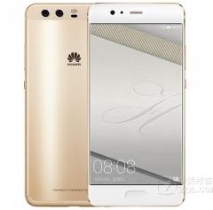 Refurbished  HuaWei P10 Plus  Mobile Phone Android 7.0 5.5