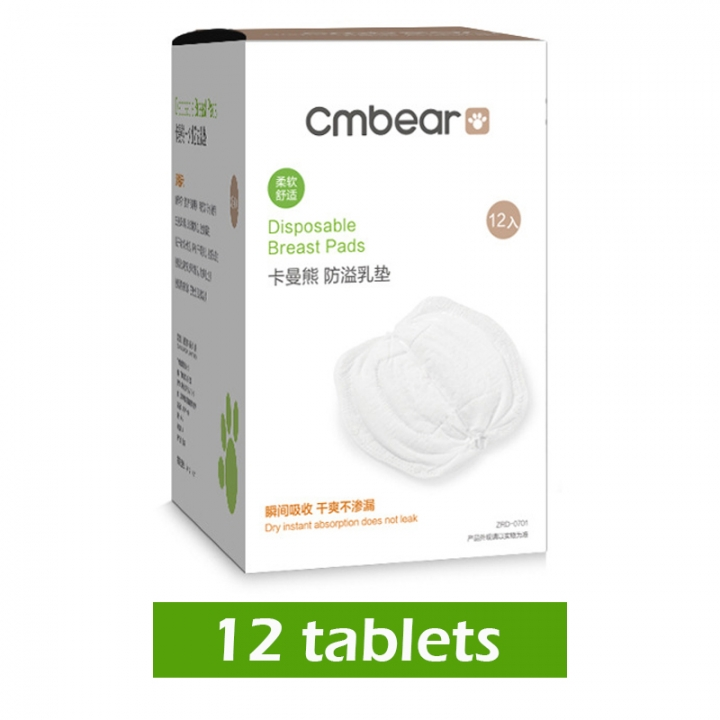 A box Disposable Breast Pads Breathable super soft dry and no leakage Spilled milk mat white(12 tablets) Two specifications