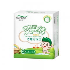 THIN AIYECAO TRAINING PANTS BABY DIAPERS JUNIOR JUMBO PACK green L(9-14kg)