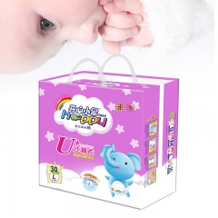 Diapers are thin and breathable purple XL