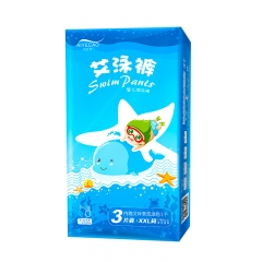 Specialized Swimming diapers contain 3 pieces of disposable diapers for male and female babies blue xl(12-16kg)