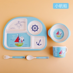 5Pcs/Set Baby plate+cup+bowl+spoon+fork Feeding Food Tableware Cartoon Kids Dishes Eating Dinnerware blue 27*21*10cm