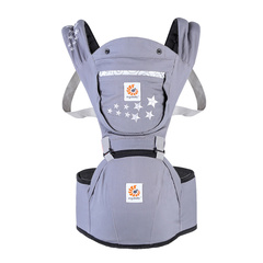 1 Baby Carrier Hipseat Sling For All Seasons gray 36cm*36cm*47cm