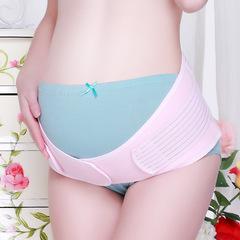 Pregnant women multi-functional prenatal breathable abdominal belt pink the average size