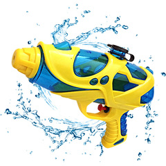 Nice Baby 1 Ultra-long Range Children's Water Pistol Toy Plays With Water Beach Toys Blue 22*17cm