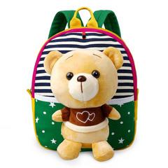 Nice Baby 1 Nursery school bag 1-5 years baby backpack 23*7*25cm Green