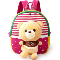 Nice Baby 1 Nursery school bag 1-5 years baby backpack 23*7*25cm Red