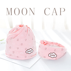 A Pure Cotton Windproof Maternity Cap Nightcap Modal Casual Skullies Women Hats Coif the average size