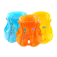 1 New Arrival Baby Kid Safety Float Inflatable Swim Vest Life Jacket Swimming Aid For 3-6 Years random S