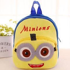 3D Cartoon Plush Children Backpacks kindergarten Schoolbag Animal Kids Backpack Children School Bags #5