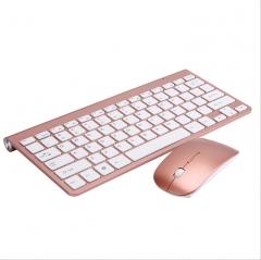 Ultra-thin fashion wireless mouse and keyboard set mini silent mute mouse keyboard set ROSE GOLD one size
