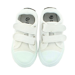 Avento Childrens Trainer Gymastic Shoes white Size 8 uk, Size 25 European