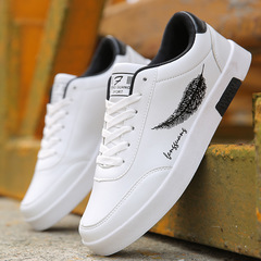 Men's PU Leather Casual Breathable Shoes Flats Low Laces Fashion Sneakers Feather Board Shoes white black 42