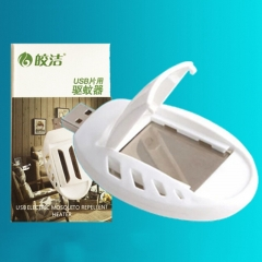 Portable Electric USB Mosquito Repellent Heater Anti Mosquito Killer Pest Fly Insect Heater For Home