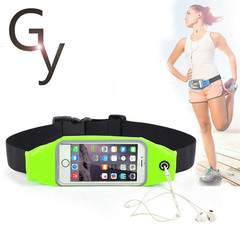 Sports multi-function pockets bags hiking fitness running reflective outdoors mobile phone touch Fluorescent green as the picture show