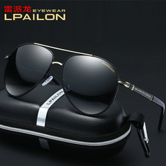 New high-definition polarized sunglasses driving mirror with UV sunglasses men's driver equipment black one size
