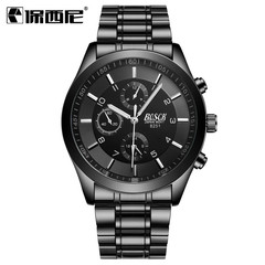 Steel belt sports luminous waterproof watch men three-eyed imitation six-pin black watches student black one size