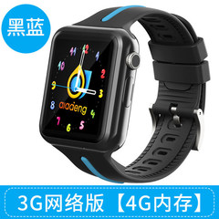 Children's waterproof watch Black and blue commonly