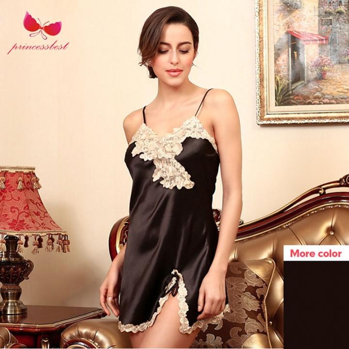 e6405e8d8c Sling nightdress ladies silk embroidery sexy pajamas home service  simulation silk nightdress Agate black l